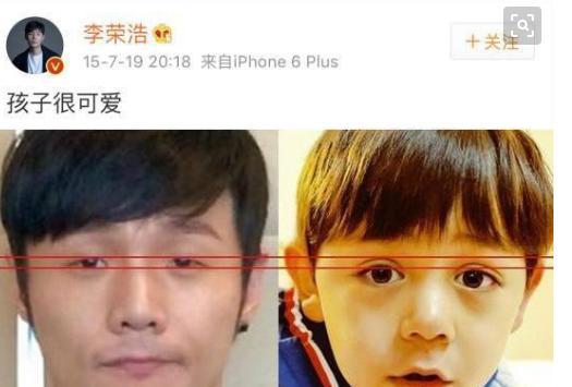 看了儿童练习生,发现个偶像之神,李荣浩简直就搞笑洗车综艺图图片
