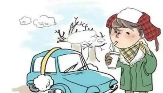 冬季如何正确热车?老司机教你这样做
