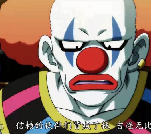 龙珠,小丑破坏神把全王,大神官都骗了?吉连其实很幸福