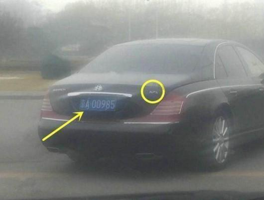 中国6大首富的车, 可她的座驾一出来, 马云和王健林也只有靠边站