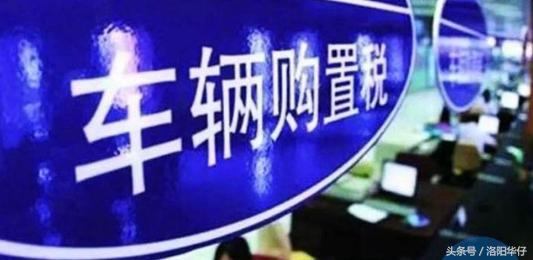 第十五批免征购置税新能源汽车目录公布,江淮,荣威都有车入选
