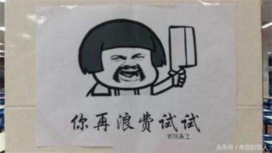 笑疯了表情表情_笑疯了的表情萌萌瞌睡图片包图片