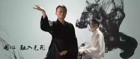 「黑白马云太极宗师」