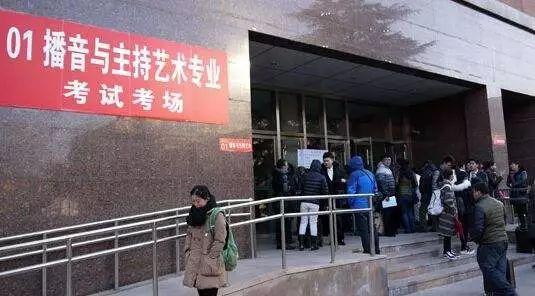 中国传媒大学播音艺考复试诀窍