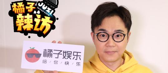 大鹏自曝想和吴亦凡演同性题材,还现场催婚柳岩
