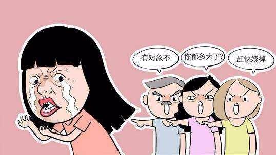 流行网络丑女头像卡通