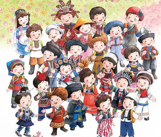 小学第一课《我是中国人》图片中56个民族,你能给孩子说出来吗
