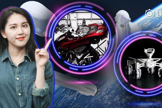 特斯拉去了火星?!奥迪不服:我们也能上月球!