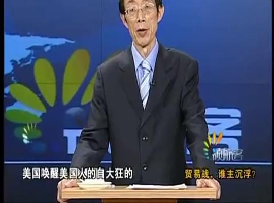 陈平:全世界没人敢小瞧中国市场,美国通用汽车本来要破产