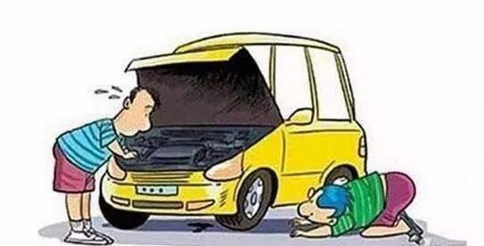 你造吗?车子长时间不开也会坏!该如何保养呢?