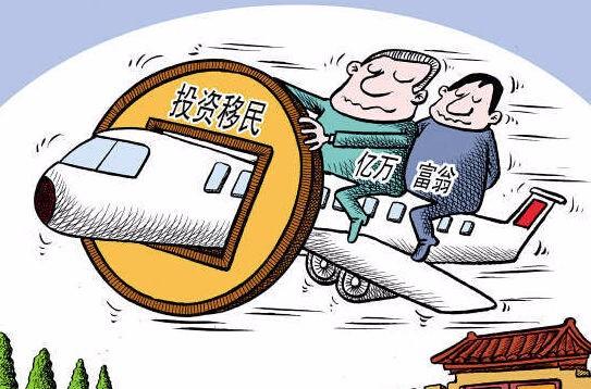 为什么离开中国,选择去美国