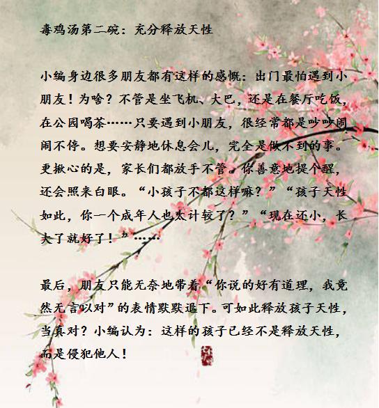 诺贝尔文学奖莫言:可怜的中国家长,被这三碗毒鸡汤骗得太惨!