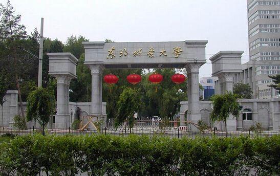 中国大学占地面积排行榜, 清华大学跌出前五, 第一名太低调