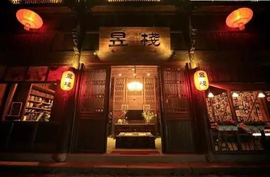 收藏!浙江最好的民宿都在哪?