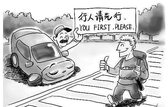 """乌鲁木齐""""车让人""""渐成习惯!行人纷纷为乌市最美司机点赞!"""