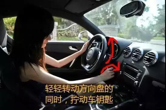遇到这5种情况别慌,不是故障,而是汽车的高级隐藏功能!