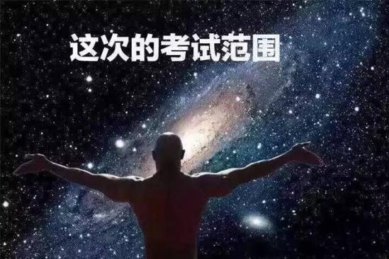囧哥:武大奇葩期末考!要求学生自己出题考自己