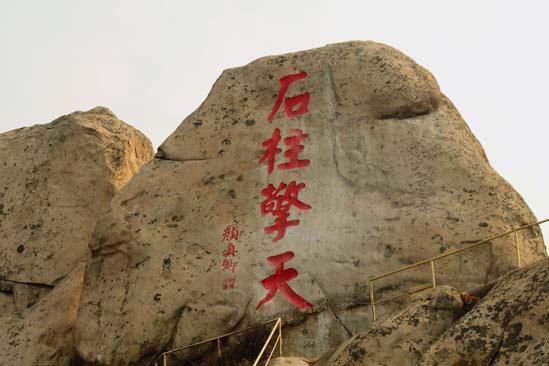 来唐河必去的四大旅游景点!