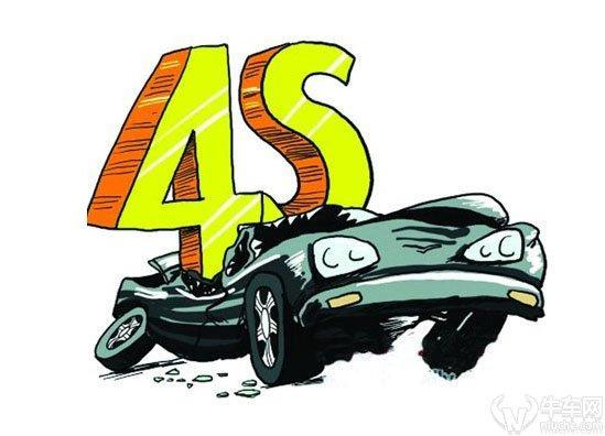 网上说4S店都是坑人陷阱,都不敢买车了,如何到4S店买车不被坑?