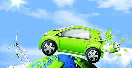 4500亿投资,2020年新能源汽车产业或将面临大洗牌