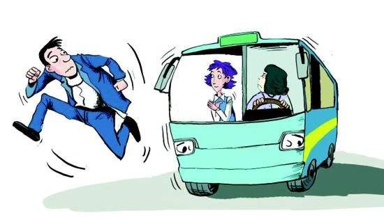 公交司机一声吼小偷吓得将赃物扔掉