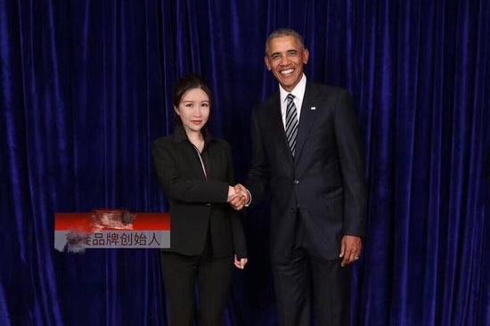 """囧哥:""""下岗总统""""再就业,微商与奥巴马握手20万"""