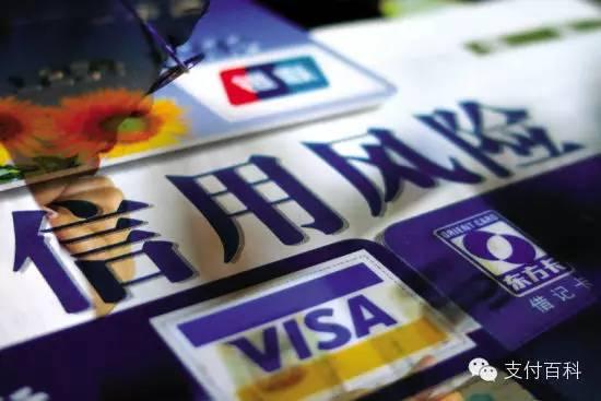 一文看懂中国利率市场化改革_一文看懂如何消除征信和芝麻污点!