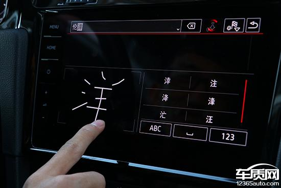一汽-大众新高尔夫GTI日常实用性测试