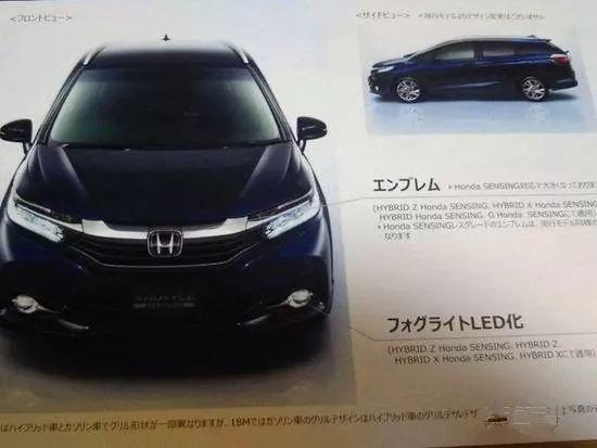 本田最为低贱的MPV来袭 售价10万起 颜值超宝骏730