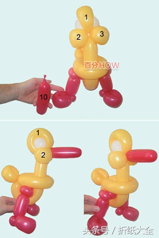 怎么手工扭长气球小动物:扭气球鸭子和鹅
