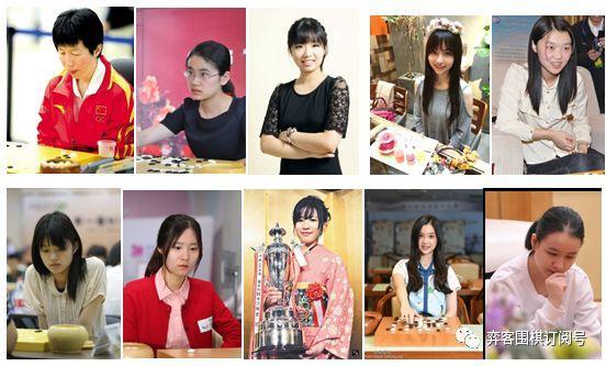 盘点2017年度十佳女棋手