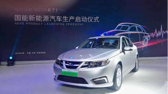 风云再起——金沙江资本领投国能新能源汽车项目正式投产