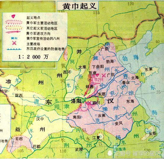 东汉末年为何会出现群雄割据的局面