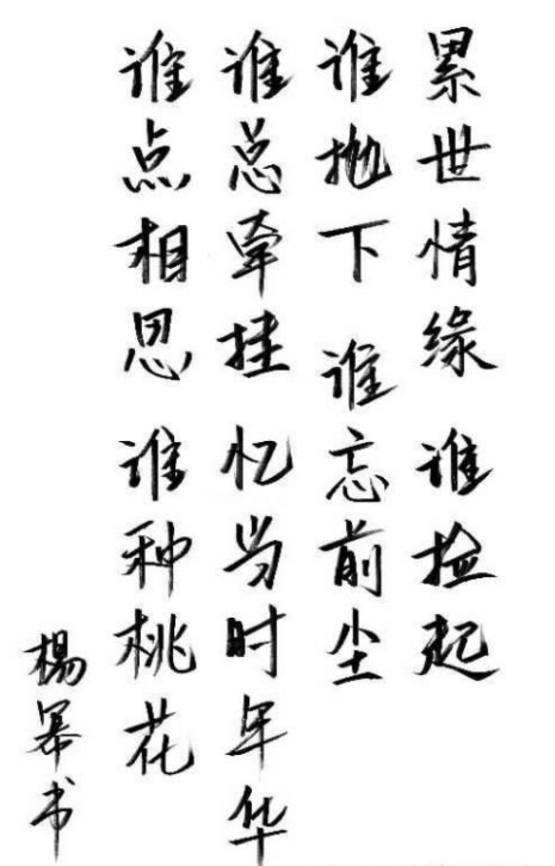 杨幂张杰合作三生三世,一个小细节暴露两人真实关系