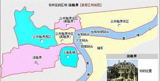 在上海滩看西方历史月亮初中600作文纲题图片