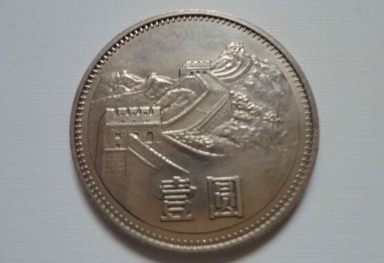 真假!网传1986年长城币收藏价值10万,看看你有吗?