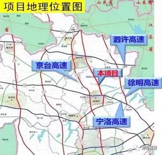 双向4车道,总投资28亿元!蚌埠这条高速公路建设又有新进展