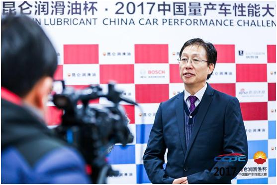 """昆仑润滑油助力CCPC打造""""汽车运动产业""""新亮点"""