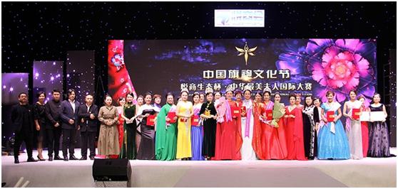 王曦悦出席中华最美夫人佛山赛区总决赛群星演唱会