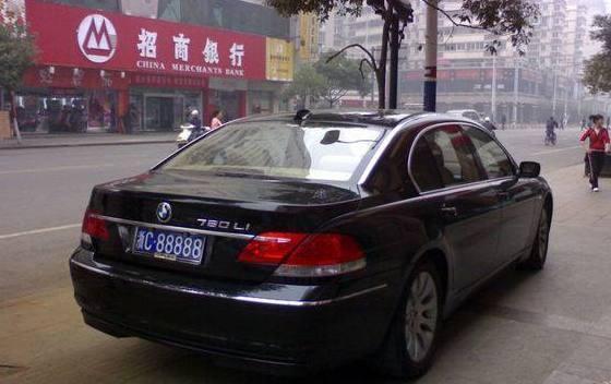 """""""京A88888""""牌的车主到底是谁?一切真相大白,看完觉得很应该"""