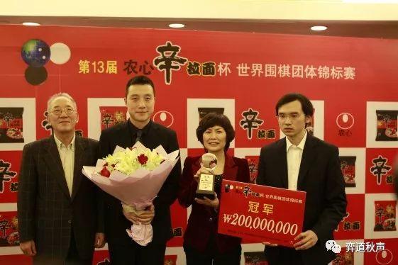 谢赫帮助中国队第二次赢得农心杯