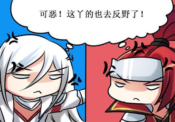 王者荣耀李白:韩信和套路都想抢漫画的野区,于是就玩起了敌方漫画恐怖画家图片