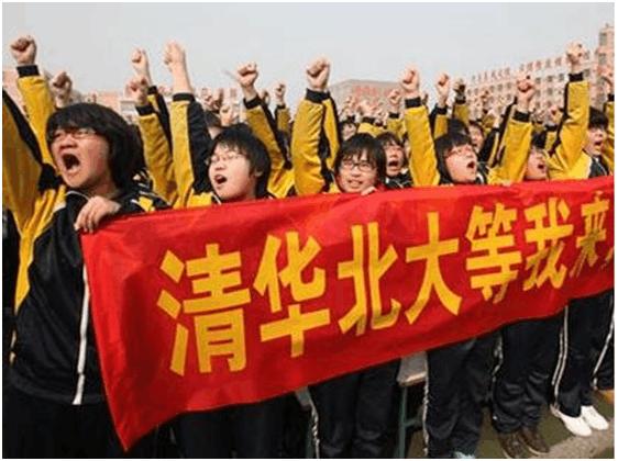 清华、北大录取名额正被20所超级中学垄断, 高中就决定了大学?