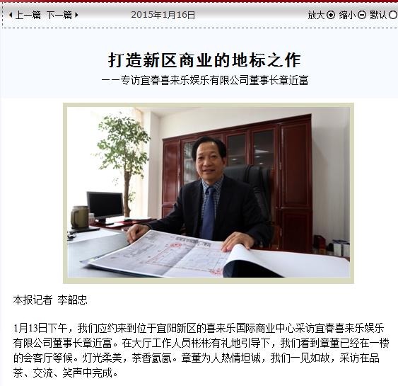 江西现最牛开发商:业主遭周扒皮式盘剥涉违法获利国土局成背锅侠
