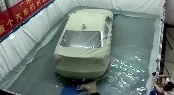 中国牛人发明汽车防<em>水套</em> 中国发明在民间!
