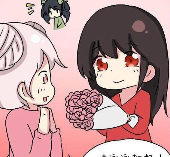 王者荣耀: 刘备真的是不解风情, 竟然送这种礼物给孙尚香