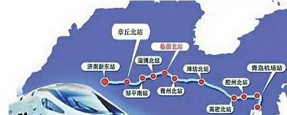 济青高铁进入全线架梁施工的阶段,预计将在2018年底建成通车,届时济南至青岛铁路出行时间将由原来的二个半小时缩短至一小时。11个站点中,潍坊有青州北站、潍坊北站、高密北站三个,济青两地可实现1小时飞达。 以后下班可能是这样的,喂,你还堵在潍州路上啊,我在青岛吃海鲜呢,你坐公交来吧!