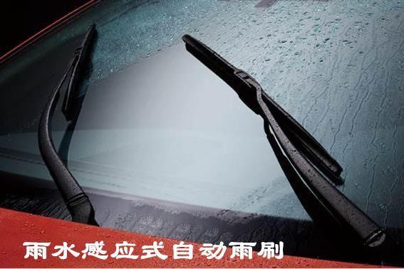 汽车自动<em>雨刷</em>系统雨水<em>感应</em>的原理是什么?