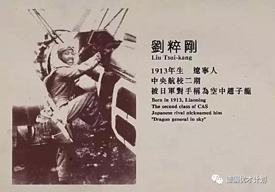 一部电影告诉我们:这群中国富二代,官二代超乎想象