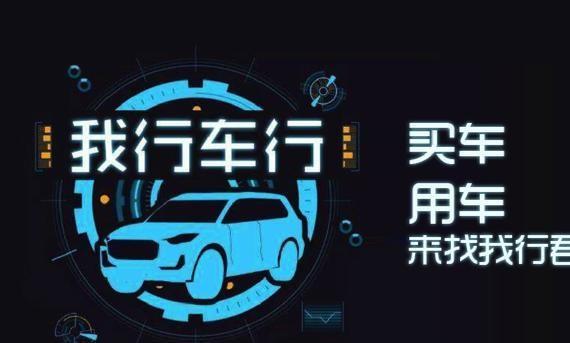 """""""广州车展""""的资讯有新内容更新啦,快来看看吧"""